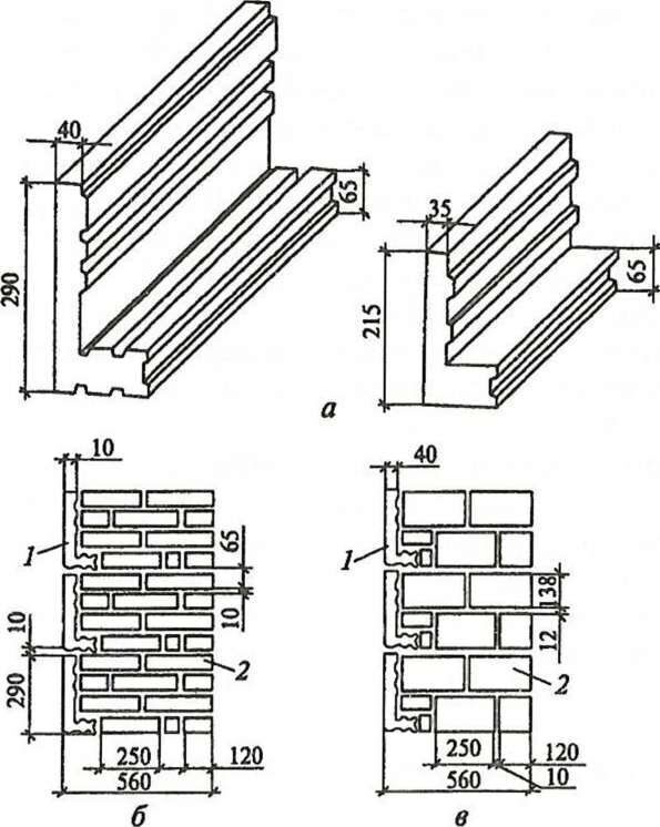 образец договора на кладку стен - фото 3